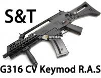 【翔準軍品AOG】【S&T】*缺貨中*G316 CV Keymod R.A.S EBB 電動槍 優惠 生存遊戲 魚骨 槍托 握把 電池 DA-ST-G316