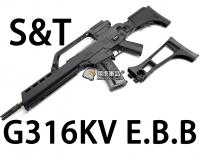 【翔準軍品AOG】【S&T】G316KV EBB 電動槍 生存遊戲 魚骨 槍托 握把 電池 DA-ST-G316