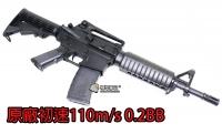 【翔準軍品AOG】SRC M4A1 電動槍 初速110M/S 下殺 !!!  剩下最後 幾支 優先下標優先出貨