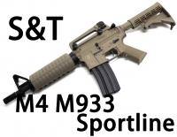 【翔準軍品AOG】【S&T】M4 M933 Sportline FDE 電動槍 優惠 生存遊戲 魚骨 槍托 握把 電池 DA-ST-AEG