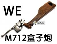 【翔準軍品AOG】【WE】M712 盒子炮 銀 後托版 革命 德軍 二戰 瓦斯槍 手槍  D-02-82-12