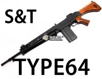 【翔準軍品AOG】【S&T】TYPE64 電動槍 優惠 生存遊戲 腳架 彈匣 握把 木頭 DA-S&T-AEG