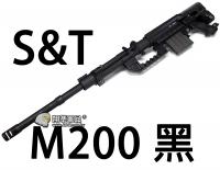 【翔準軍品AOG】【S&T】M200 狙擊槍 干預型 步槍 長槍 手拉 生存遊戲 腳架 彈匣 阿富汗 UFC DA-ST-SPG