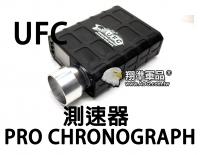 【翔準軍品AOG】【UFC】PRO CHRONGRAPH 測速器 充電器 初速 瓦斯槍 電動槍 儀器 測距儀 DA-UFCCS01