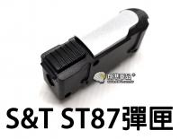 【翔準軍品AOG】【UFC】S&T ST870 散彈槍 彈匣 手拉 霞彈槍 電動槍 瓦斯槍 生存遊戲 周邊套件 DA-STMAG07