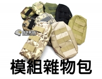 【翔準軍品AOG】模組 雜物 腰包 多色 背包 側背包 後背包 多功能 登山 露營 方便 X2-6-0