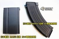 【翔準軍品AOG】年終下殺出清 MARUI AK & M14彈匣 日本製造原裝進口 特價355$