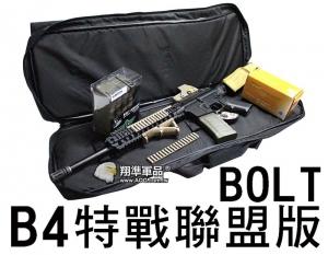 【翔準軍品AOG】【特戰聯盟版】BOLT B4 八套件全配 後座力高品質電動槍 (下殺) 送 內紅點 彈匣 握把 護木
