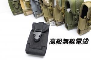 【翔準軍品AOG】【高級無線電袋】 雜物袋 手機包-錢包 香菸包 電池包 X0-35-01