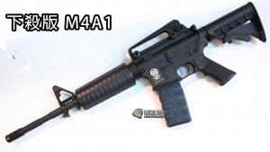 【翔準國際AOG】ICS  M4A1 電動槍 台灣製造 長槍  狙擊槍 鋼製齒輪 金屬BOX
