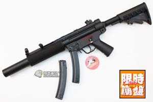 【翔準國際AOG】MX5-SD 伸縮托 (金屬版) ICS-116 MP5 電動槍 下殺破盤特價 台灣製造 特種部隊專用