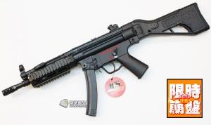 【翔準國際AOG】MX5-MRS 特戰版 (實戰版) ICS-69 MP5 電動槍 下殺破盤特價 台灣製造 特種部隊專用
