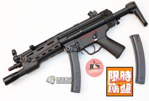 【翔準國際AOG】MX5-A5 戰術槍燈 (金屬版) ICS-112 MP5 電動槍 下殺破盤特價 台灣製造 特種部隊專用