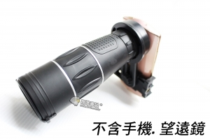 【翔準軍品AOG】【望遠鏡 手機座】 單筒 高清晰 影片 拍照 攝影 拍攝 U-000-02