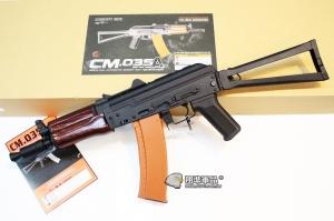 【翔準國際AOG】CYMA AKS 74UN  REAL 電動槍 金屬AK (下殺)  CM035A