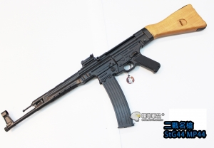【翔準國際AOG】AGM StG44 MP44(缺貨中) (Real Wood Version) 二戰名槍 MP44-WD