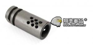 【翔準軍品AOG】UFC-T21 短防火帽 8.7 M4 G36 AK 鋼製 電動槍 瓦斯槍 DA-FH42A