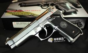 【翔準軍品AOG】LS M9 銀色 塑膠版 瓦斯槍 滑套可動 後座力強 可無彈後定 DHG-204