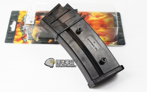 【翔準軍品AOG】UFCG316 G36 電動槍 彈匣 塑膠彈匣 DA-UFCMG43