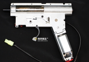 【翔準軍品AOG】S&T A款 整組 BOX 金屬 TYPE64  DA-GB-BOX