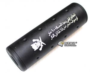 【翔準軍品AOG】滅音管 10公分 正逆牙 M4 AK G36 電動槍 瓦斯槍 C0402A