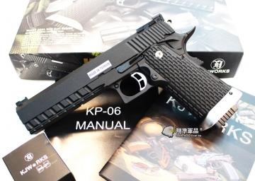 【翔準軍品AOG】KJ HO CAPA KP-06 全金屬 寬軌 戰術 瓦斯槍 手槍 黑色 D-05-07