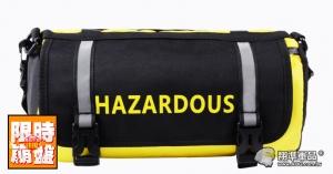 【翔準國際AOG】限量特價! DARK ZONE BAG 全境封鎖 暗區包 後背包 腰包