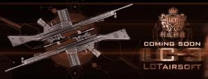 【翔準國際AOG】LCT G3 鋼製 電動槍 生存遊戲 玩具槍 BB槍 LC-3A3-S(BK) /(GR)