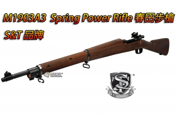 【翔準國際AOG】【S&T】11月發貨 M1903A3  Spring Power Rifle 手拉狙擊步槍 二戰春田步槍 全金屬實木 ST-SPG (內有詳細介紹文)