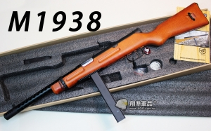 【翔準軍品AOG】M1938 read wood 全金屬 實木 電動槍 二戰莫斯凱托 衝鋒槍