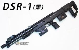 【翔準軍品AOG】DSR-1狙擊步槍(黑色) Precision 特警部隊 手拉空氣版本 全金屬  贈:高級耐衝擊槍箱