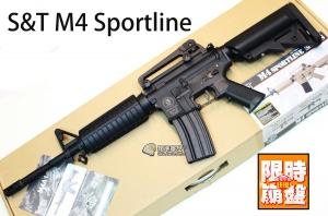 【翔準軍品AOG】【S&T】M4 Sportline (黑) 卡賓槍 熱銷款式 電動槍 生存遊戲 玩具槍