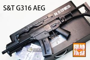 【翔準軍品AOG】S&T G316(黑色) 熱銷款式 電動槍 衝鋒槍 保固30天 室內 生存遊戲 (一槍一匣) 大特價