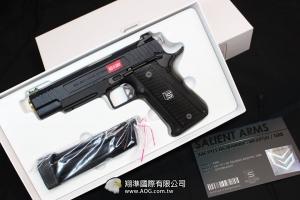 【翔準國際AOG】EMG SAI HI CAPA 5.1 美國正式授權 仿真刻字 瓦斯手槍 經典收藏瓦斯槍