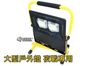 【翔準軍品AOG】薄款超亮照明燈 露營燈 探照燈 生存遊戲夜戰 露營 L014-08