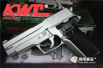 【翔準軍品AOG】銀色 KWC P226 手拉空氣槍,空氣手槍,空氣槍,BB槍(KA15C) D-03-09KWC p226 空氣手槍 BB槍