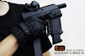 【翔準軍品AOG】真品 SLONG AIRSOFT G-KRISS XI  GLOCK套件 衝鋒槍套件 巨石強森