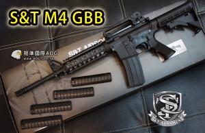 【翔準軍品AOG】S&T  M4RIS  GBB 運動版 美軍 特種部隊 特警 士兵突擊 DA-GBB-09B