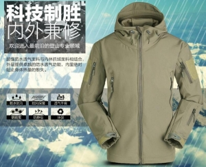 【翔準國際AOG】2017 新 鯊魚皮V4.0軟殼衣13色 潛行者 軟殼外套 風衣 潛行者 軟殼外套 衝鋒衣