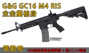 【翔準軍品AOG】 G&G GC16 M4 RIS 全金屬電動槍 怪怪 特價