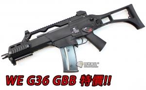 【翔準軍品AOG】全開膛版 WE G39C GBB G36 瓦斯氣動槍 瓦斯槍 長槍 G39 瓦斯 後座力