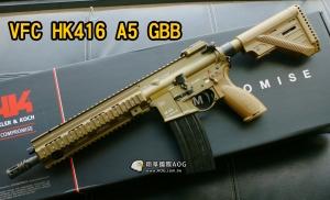 【翔準軍品AOG】VFC/Umarex - HK416A5 GBB氣動槍 2018 (沙色) 瓦斯槍
