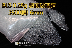 【翔準軍品AOG】0.28 玻璃彈 超硬材質 1KG 3500顆 殭屍版 Y1-021