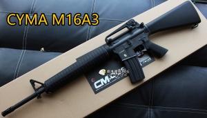 【翔準軍品AOG】CYMA M16 A3 突擊步槍 電動槍 全金屬 CM009A1B