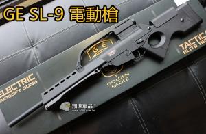 【翔準軍品AOG】GE SL-9 狙擊版電動槍 狙擊步槍 贈倍鏡
