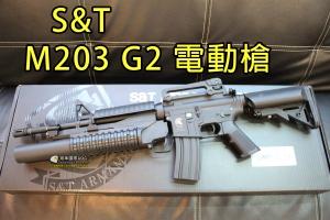 【翔準軍品AOG】S&T M4 智慧型 M203 G2 智能版 電子芯片 鋼齒活塞 快拆彈簧 DA-AEG259BKGL