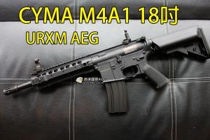 【翔準軍品AOG】CYMA M4A1 18吋 魚骨 海豹托 突擊步槍 電動槍 生存 單連發 DA-CM616BK