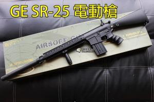 【翔準軍品AOG】GE SR-25 突擊步槍 黑 (含滅音器 握把) 電動槍 生存 單連發 DA-FB6652BK