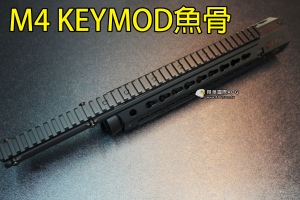 【翔準軍品AOG】M4 KEYMOD 魚骨 BK 黑色 步槍用 鏡橋 上魚骨 寬軌魚骨 生存 野戰 DA-M108BK