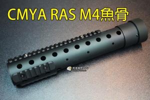 【翔準軍品AOG】CYMA M4魚骨 鏡橋 上魚骨 四面魚骨 寬軌魚骨 金屬 生存 野戰 DA-M100